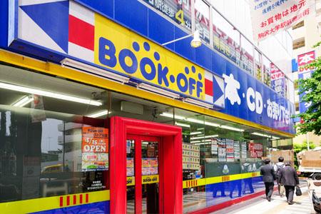 BOOK OFF 246駒沢店