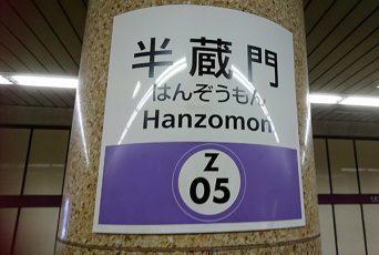主要駅までの抜群のアクセス