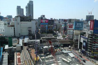 渋谷駅の再開発